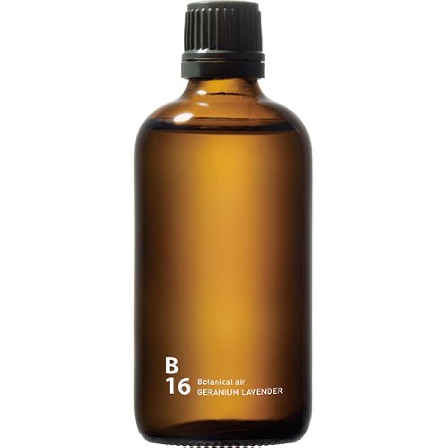 判読できない糞埋め込むB16 GERANIUM LAVENDER piezo aroma oil 100ml
