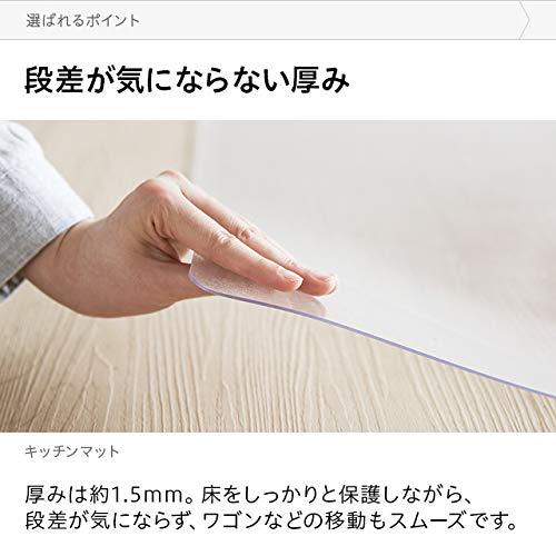 MODERN DECO(モダンデコ)「撥水キッチンマット」60×270cm