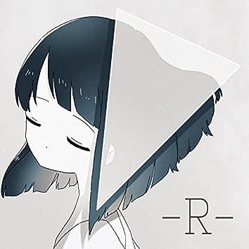 R [2020 remaster]