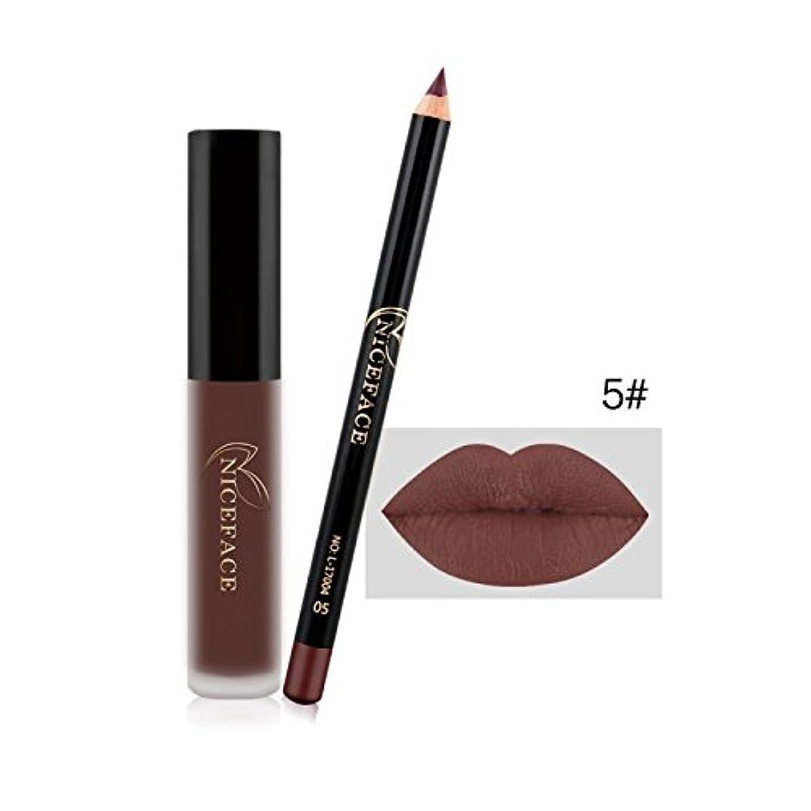 集める同種の眼(5#) Makeup Set Lip Gloss + Lip Liner Set Lip Set Matte Lipstick Long Lasting Waterproof Solid Lip Pencil Liner Set Newest