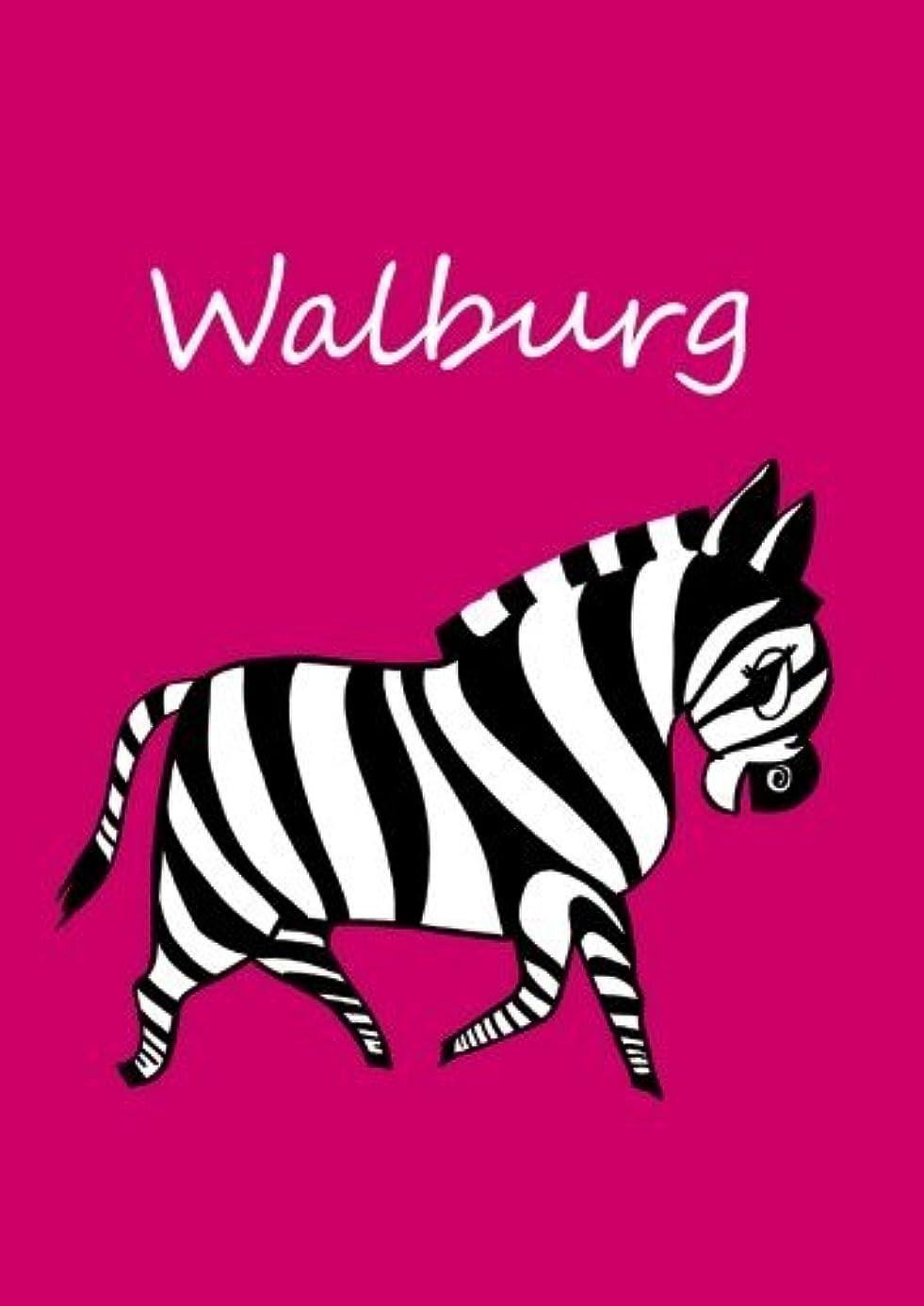 馬力フェード対立Walburg: individualisiertes Malbuch / Notizbuch / Tagebuch - Zebra - A4 - blanko