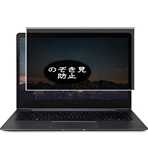 Vaxson Protector de pantalla de privacidad compatible con ASUS ZenBook 13 UX331 UX331FA de 13,3 pulgadas, protector antiespía [vidrio templado] filtro de privacidad