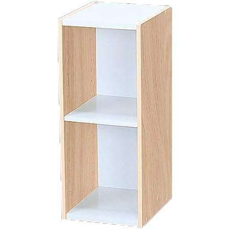 Marque Amazon - Movian 2 étagères Bibliothèque modulaire en MDF, Beige, 25 x 29 x 60 cm