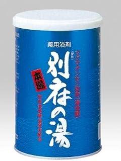 【医薬部外品】 薬用 入浴剤 マグマオンセン 別府 (海地獄) 別府の湯