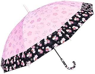 KT606 はろうきてぃ 浮き出るワンタッチ傘(長傘)55センチ キャラクター傘 ハローキティー