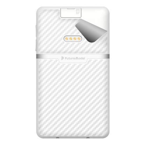 スキンシール NichePhone-S 4G 【カーボン調・ホワイト】