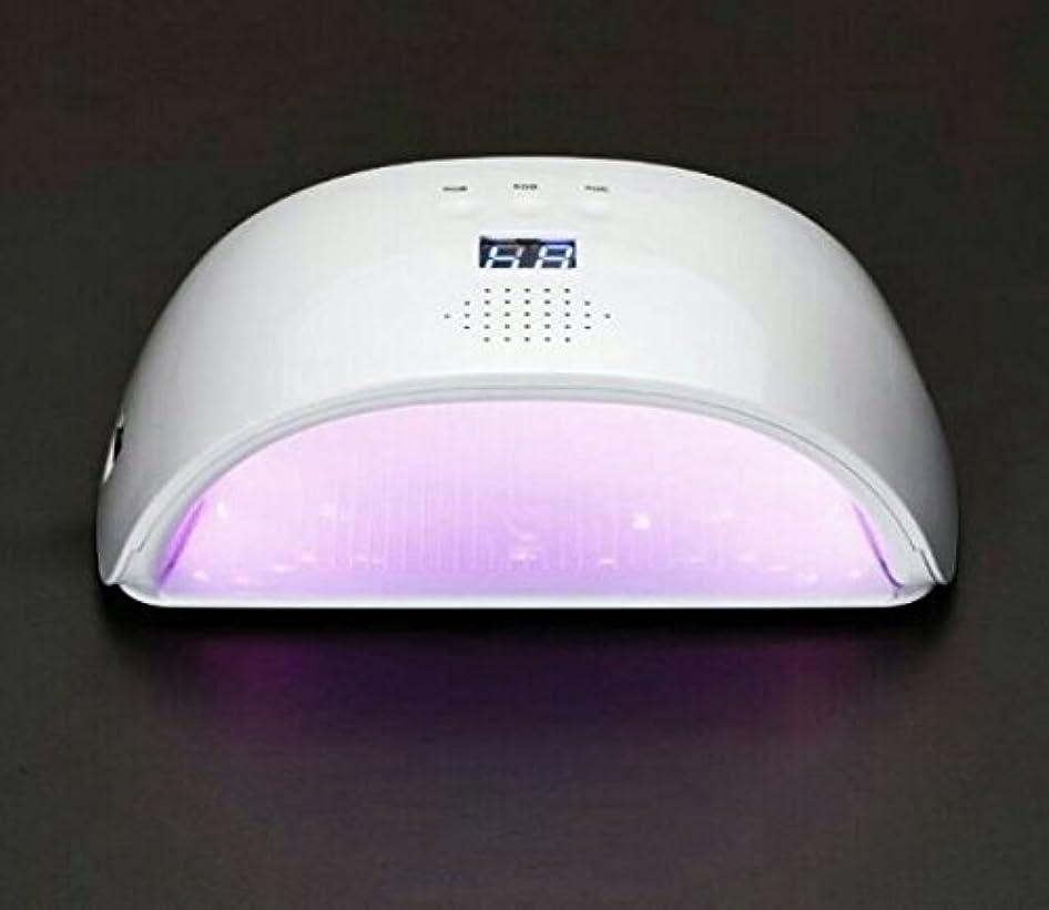 ボリューム真鍮カヌー美肌ピンク光ジェルネイルLED/UVライト 48W 自動センサー 30/60/90秒タイマー付き 目に優しいピンク光で短い時間でしっかり硬化 LED/UV対応ジェル両方硬める ジェルネイル初めての方からプロのネイリストさんまで幅広く愛されて使われています MY JEL