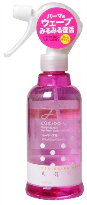 LUCIDO-L (ルシードエル) デザイニングアクア #マシュマロウェーブウォーター (パーマヘア用) 250mL