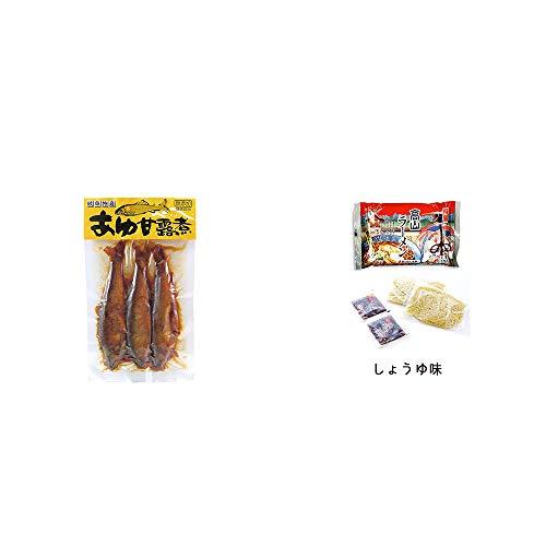[2点セット] あゆ甘露煮(3匹入)・飛騨高山ラーメン[生麺・スープ付 (しょうゆ味)]