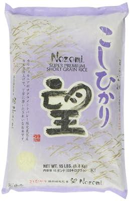 Nozomi Super Premium Short Grain Rice