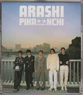 PIKA★★NCHI DOUBLE (初回盤)