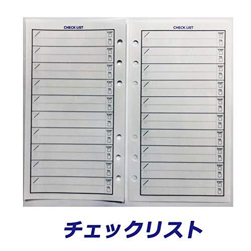 レイメイ藤井システム手帳キーワードポケットジャストリフィルサイズネイビーJWP7012K