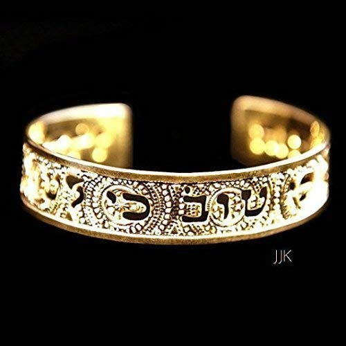 Psalms 136:1 Gold Cuff, Hebrew Jewelry For Women, Bible Verse Bracelet, Scripture Jewelry, Christian And Jewish Gift, Packaged And Ready For Gift Giving, Handmade In Israel