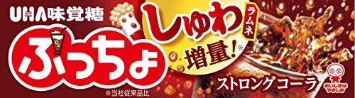 UHA味覚糖 ぷっちょ ストロングコーラ スティック ×10個