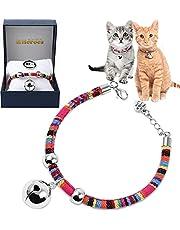 猫Heroes 猫 首輪 鈴付き 迷子札 ネーププレート付き ネコの首輪 ペット用 ケース入り ベル付き 猫用首輪