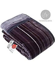 昭和西川 肌触りなめらか暖か2枚合わせ毛布