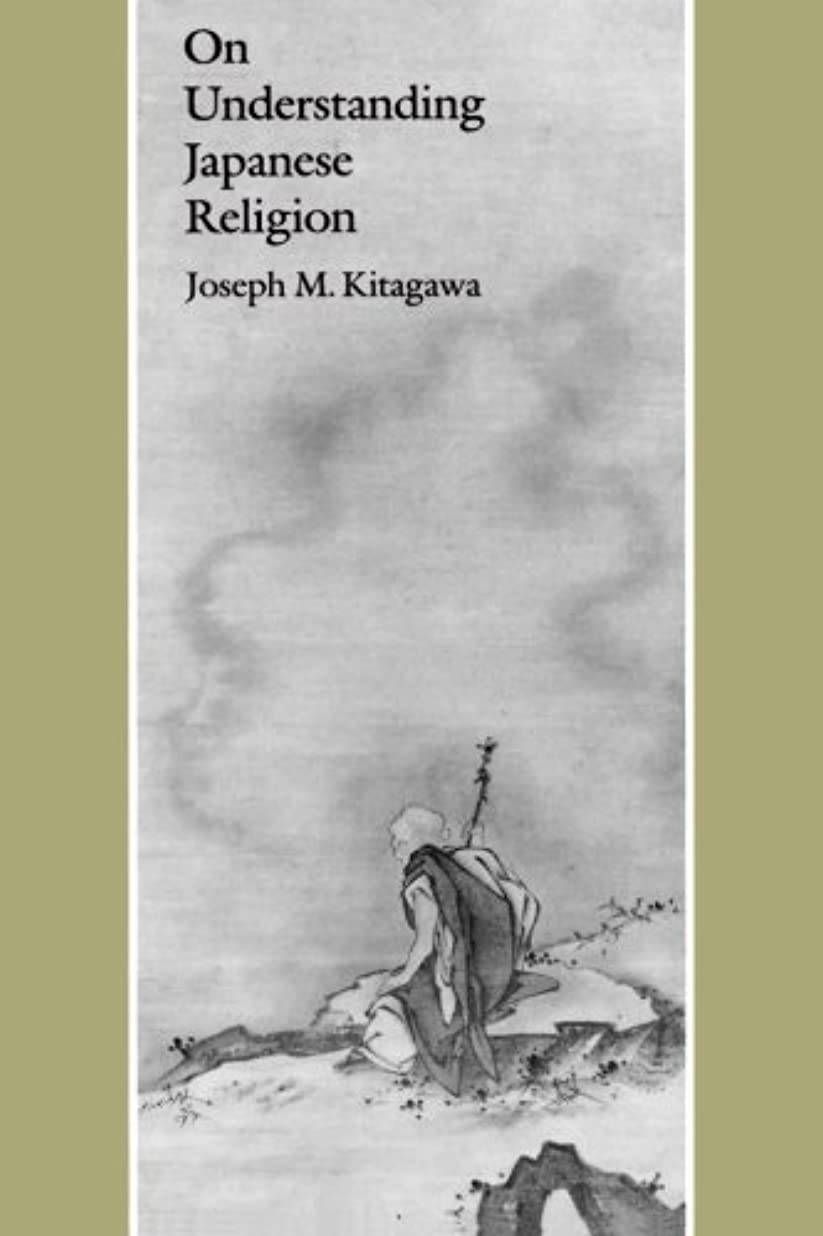 ファックスぴかぴかシチリアOn Understanding Japanese Religion