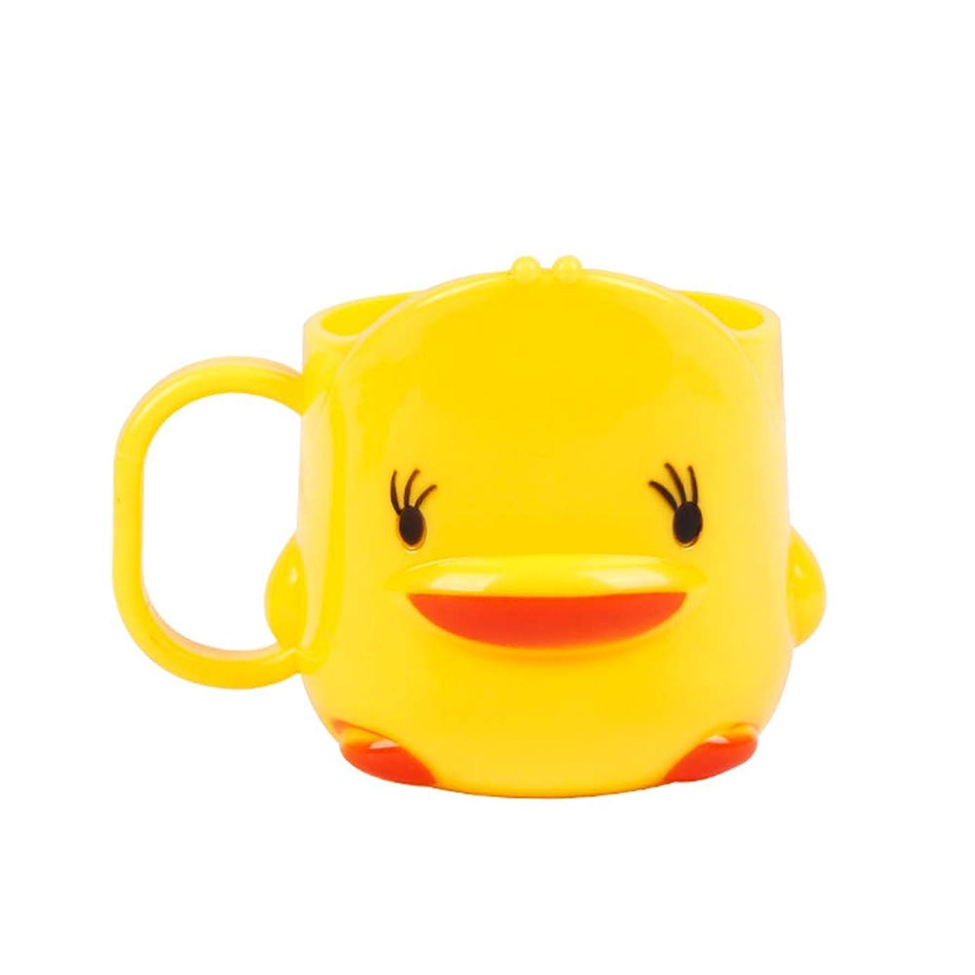 Softmusic Lovely Yellow Duck Kids Children Toothbrush Water Cup Yellow