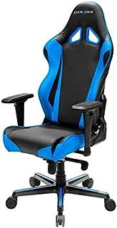 Best dxracer seat pad Reviews