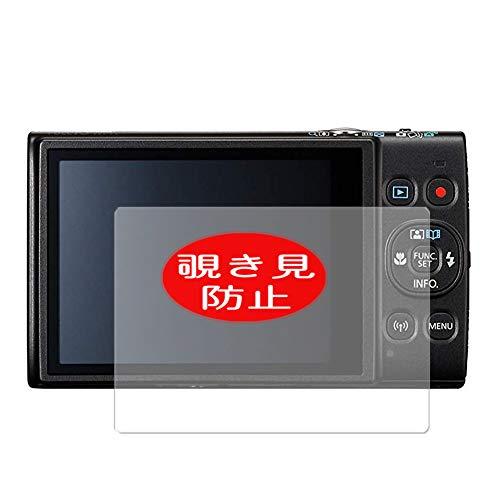 VacFun Anti Espion Protection d'écran, Compatible avec Canon PowerShot ELPH 360 HS/IXUS 285 HS, Intimité Protégé Film Protecteur(Non vitre Verre trempé) Anti Spy