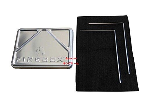 【日本正規品】FIREBOX (ファイヤーボックス) X-ケース セットナノストーブ用 (ストーブ本体は別売り) (X-ケースセット)