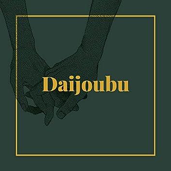 Daijoubu (feat. Malik Hani)