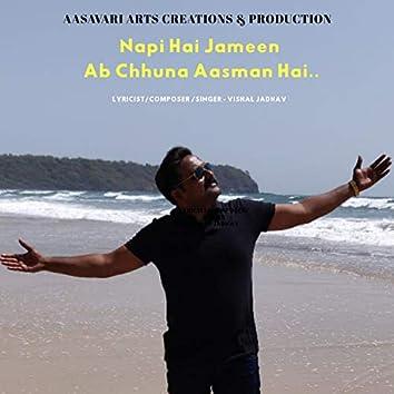 Napi Hai Jameen Ab Chhuna Aasaman Hai