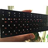Etiquetas engomadas Coreanas del Teclado Membranas del Teclado Ordenador portátil Mate Raíz Universal Tabla Letras de la Letra
