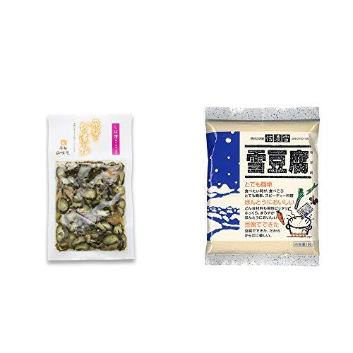 [2点セット] 飛騨山味屋 しば漬(120g)・信濃雪 雪豆腐(粉豆腐)(100g)
