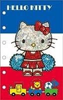 ミノダ ハローキティ スパンコール デコシール リフィル付 Hello Kitty Tricolor S01R8372