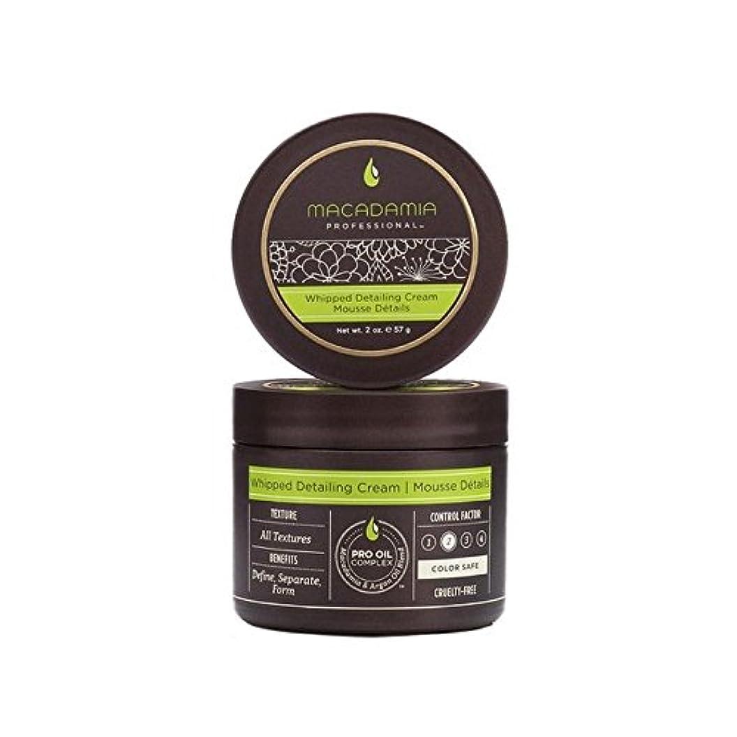 クリープ十分ではない誤ってMacadamia Natural Oil Whipped Detailing Cream (Pack of 6) - マカダミアナチュラルオイル詳述クリームをホイップ x6 [並行輸入品]