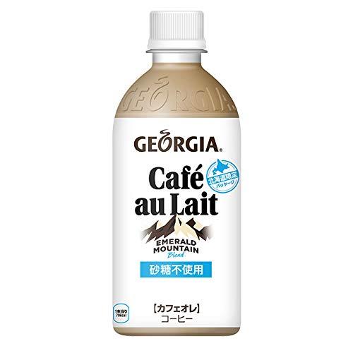 日本コカ・コーラ『ジョージア エメラルドマウンテンブレンド』
