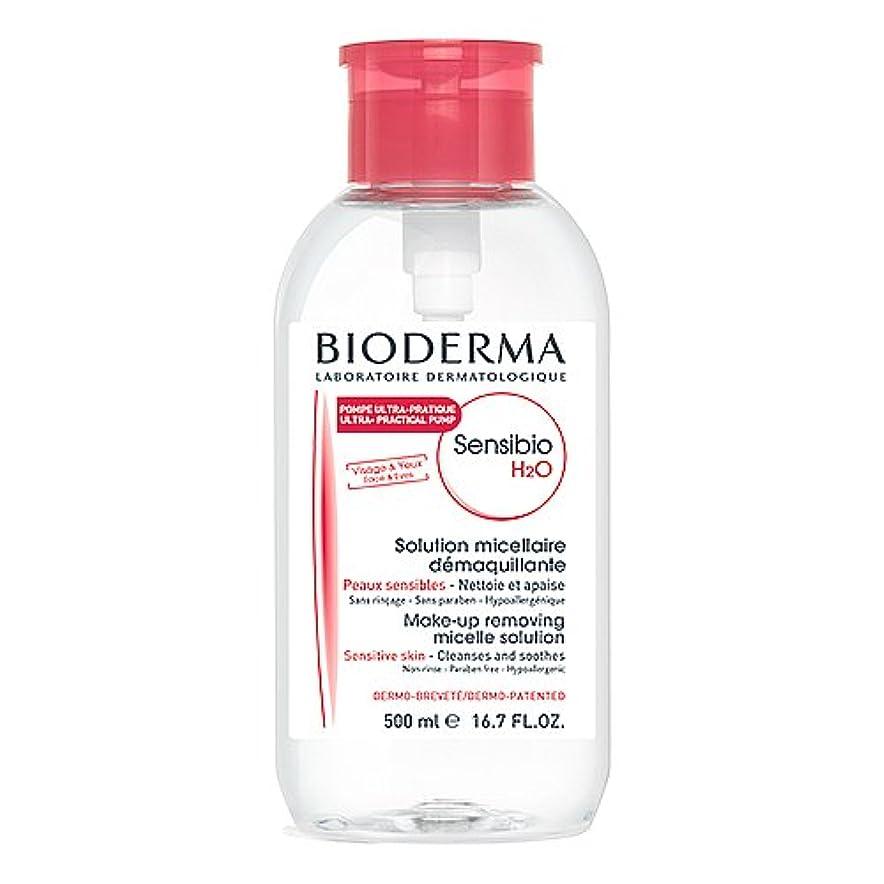 一部忠実に安全ビオデルマ BIODERMA サンシビオ H2O エイチツーオー D 500ml ポンプタイプ