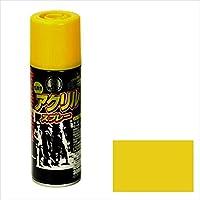 アサヒペン(Asahipen) BIGPRO アクリルスプレー 黄色 ash2542 黄