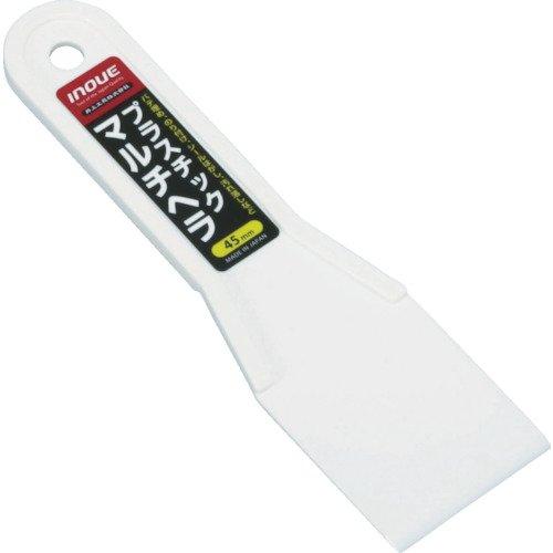 イノウエ プラスチックマルチヘラ 45 12703