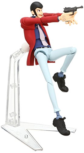 Lupin The Third Legacy of Revoltech LR-025 Lupin The Third Action Figure