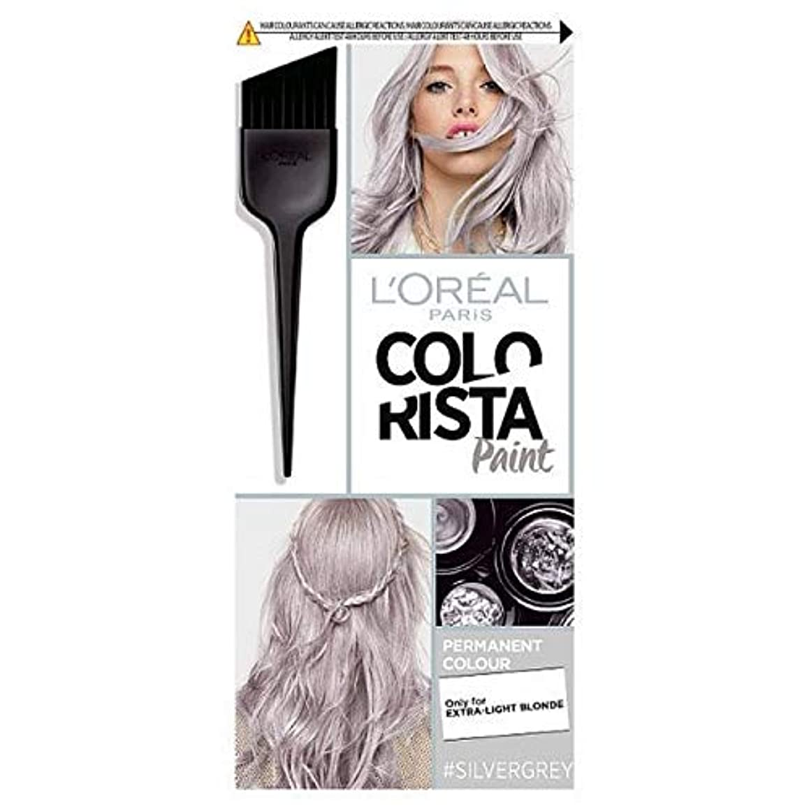 いっぱい重力インカ帝国[Colorista] Colorista髪は10.1シルバーグレーペイント - Colorista Hair Paint 10.1 Silver Grey [並行輸入品]