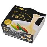 【北海道のチーズ】十勝アリゴ 【産地フロマージュ】