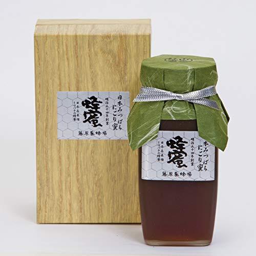 蜂蜜 専門店 藤原養蜂場 国産はちみつ 日本在来種みつばちの蜂蜜 にごり蜜 ガラス瓶 550g