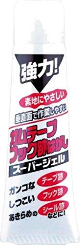 日本製 Japan 高森コーキ ガムテープフック跡はがし スーパージェル 【まとめ買い2個セット】 TU-47-set2