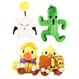 Final Fantasy Cactus Plush Toys Stuffed Doll Cartoon Animals Soft Doll Birthday Gift for Kids 17to25cm (Random three pieces)