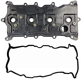 2008 nissan altima engine cover