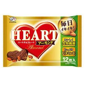 賞味期限:2020年6月 不二家 ハートチョコレート(アーモンド) 12枚入り [アウトレット品]