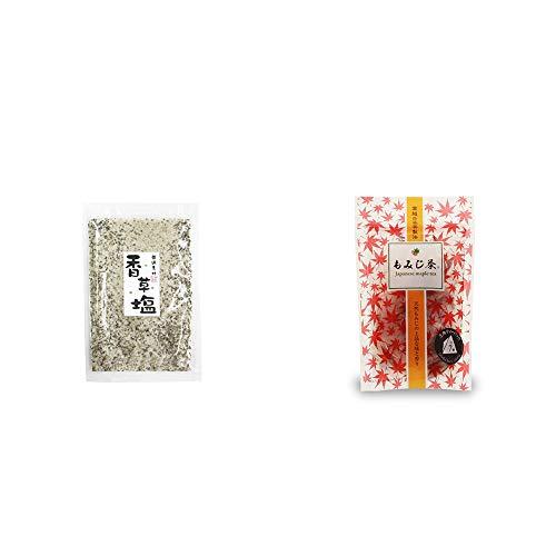 [2点セット] 香草塩 [袋タイプ](100g)・もみじ茶(7パック入)