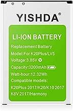 LG K20 Plus Battery, YISHDA 3200mAh Li-ion Replacement BL-46G1F Battery for LG K20 Plus/ LV5,MetroPCS MP260,T-Mobile TP260,Verizon Wireless VS501 LV532GB| LG K20 Plus Spare Battery [18 Month Warranty]