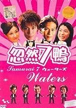 Best suga water movie Reviews