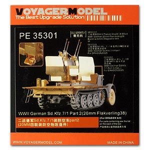 KNL HOBBY VOYAGER MODEL Photo-etched sheets parts The best upgrade solution PE35301 Sd.Kfz.7/1 on air combat vehicle equipped with Flak38 air defense gun upgrade with etched