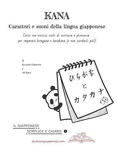KANA Caratteri e suoni della lingua giapponese: Corso con esercizi scelti di scrittura e pronuncia per imparare hiragana e katakana (e non scordarli più!)