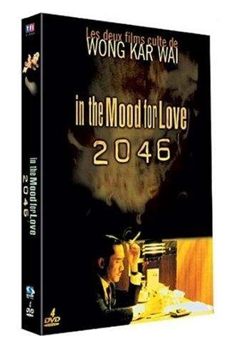 In the Mood for Love + 2046 [Francia] [DVD]