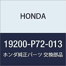 Genuine Honda 19200-P72-013 Water Pump